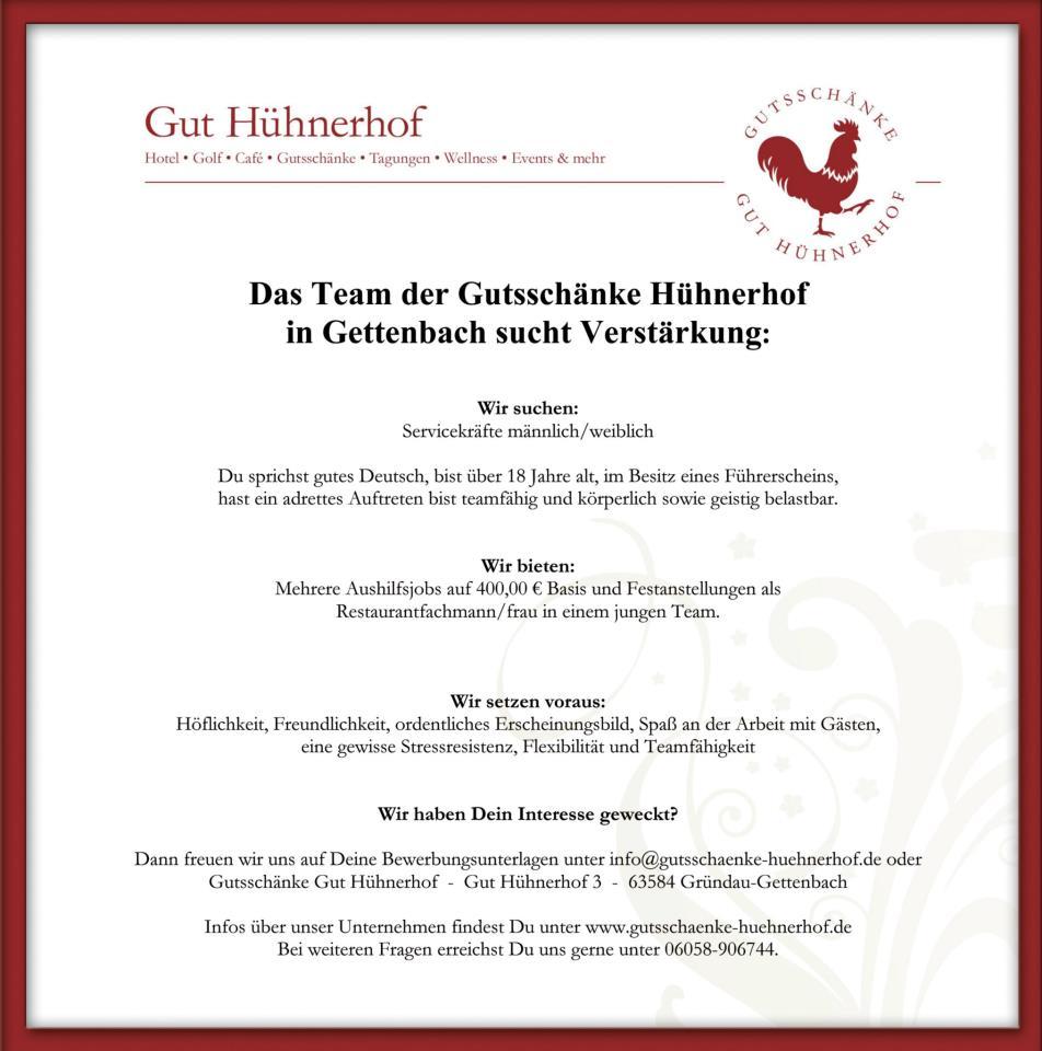 Das Team der Gutsschänke Hühnerhof sucht Verstärkung - Gutsschänke ...